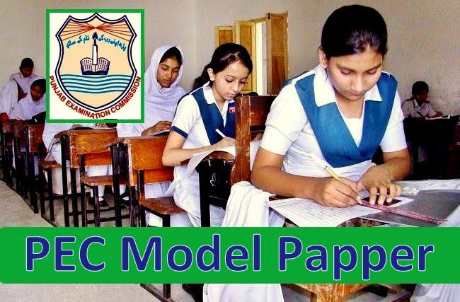 PEC Model Paper 2019