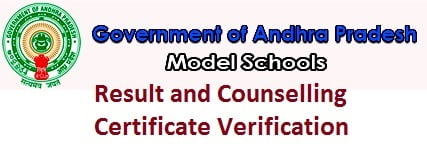AP Model School Result 2018