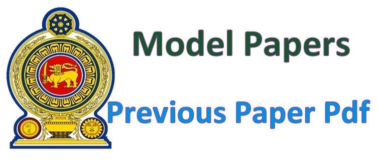Grade 5 Model Papers 2018