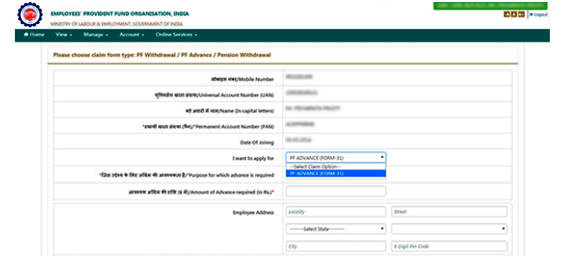 EPF Withdrawal online