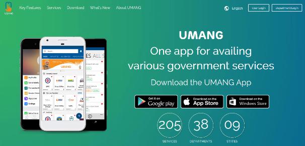 EPF UMANG Mobile App