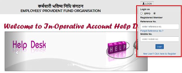 EPF Help Desk