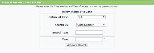 bihar mutation case status