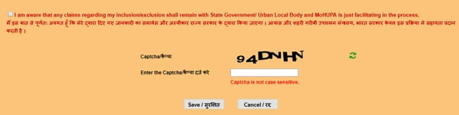 PMAY Online Registration