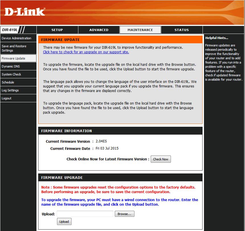 D-Link Firmware Update