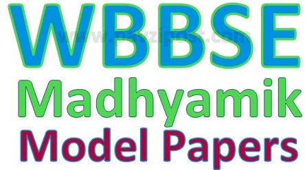 WBBSE 10th Model Papers 2020